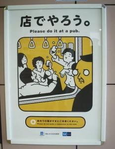 japonia zrob to w domu 2