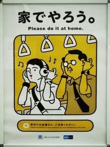 japonia zrob to w domu 3
