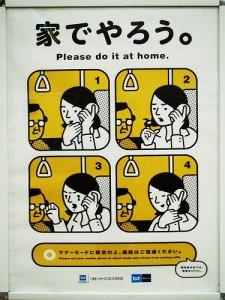 japonia zrob to w domu 4