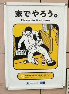 japonia zrob to w domu 5