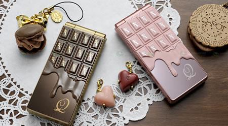 Dzwoń z tabliczki czekolady